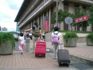 台北火車站