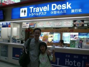 大阪機場買巴士票