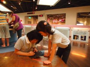 台中國立台灣美術館遊戲室