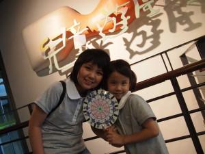 國立台灣美術館兒童遊戲室