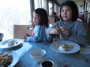 雲頂渡假山莊包中西早餐