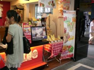 台北火車站附近的早餐店