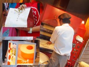 FUKUGIYA 年輪蛋糕店