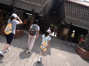 琉球村門票售賣處