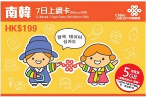 seoul-wifi-card