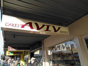 Aviv Cakes & Bagels