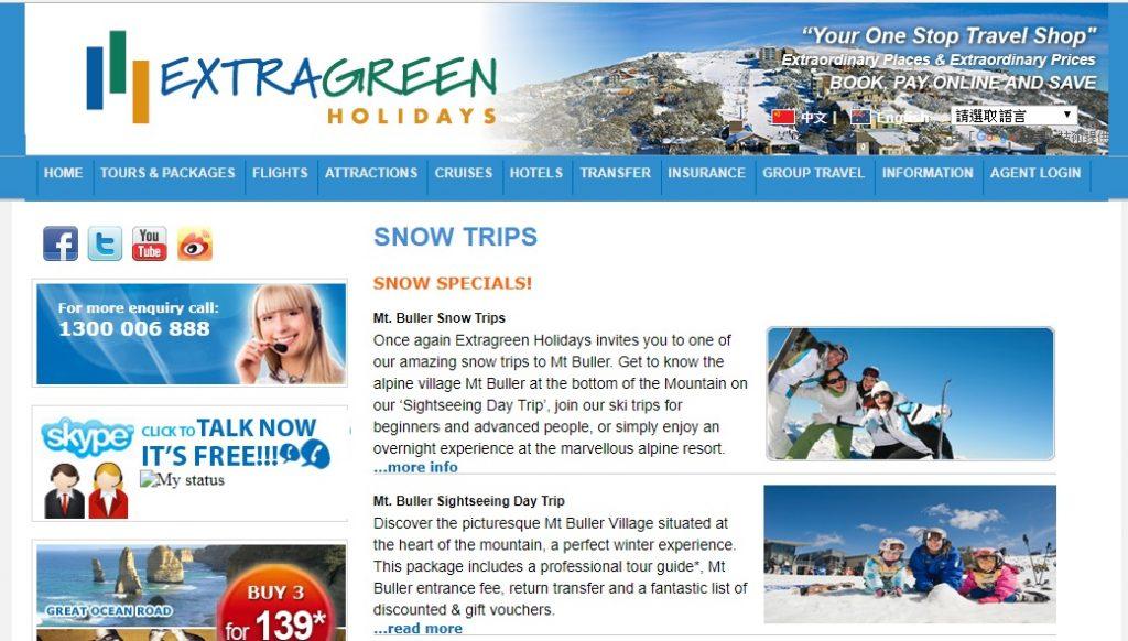 墨爾本滑雪旅行社