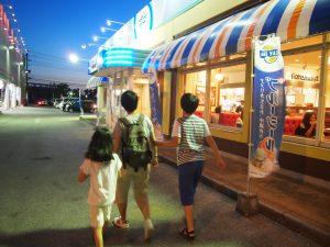 沖繩Blue Seal 雪糕